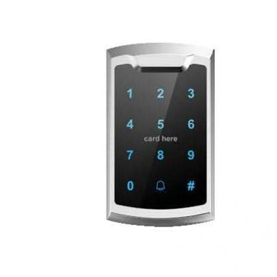 jual DOOR ACCESS CONTROL BRS